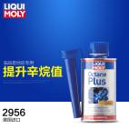 力魔/LIQUI MOLY 辛烷值提升剂 150ML 2956 【燃油添加剂】