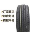 普利司通轮胎 T005A 215/55R18 95H Bridgestone 国产