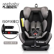 【正反向安装】REEBABY/瑞贝乐 锐欧拉RIOLA 906F 0-12岁 Isofix接口 车儿童安全座椅【灰色】
