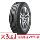 韩泰轮胎 KINERGY EX H308 205/55R16 V Hankook