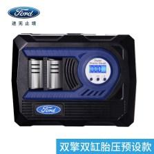福特/Ford  双擎 双缸车载充气泵【预设款】