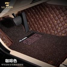 尼罗河 双层全包围 皮革丝圈系列五座专车专用脚垫【咖啡色】【多色可选】