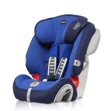 宝得适/Britax  全能百变王 9个月-12岁汽车儿童安全座椅 3c认证(海洋蓝)
