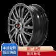 【限时3送1 四只套装】丰途/华固HG8324 15寸 低压铸造 原厂精品轮毂 孔距4X114.3 ET40银灰色涂装