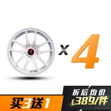 【四只套装】丰途/FT504 16寸低压铸造轮毂 孔距5X114.3  白色涂装
