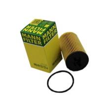 曼牌/MANNFILTER 机油滤清器 HU612/2X