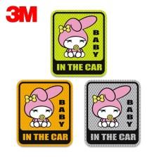 3M钻石级卡通反光贴-兔妞baby in the car【荧光绿色】