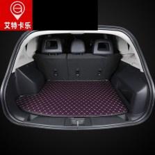 艾特卡乐 晋畅系列 专车专用 皮革后备箱垫【梦幻紫】【多色可选】
