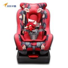 贝贝卡西 LB718系列 汽车儿童安全座椅 3C认证 0-6岁【静谧丛林】