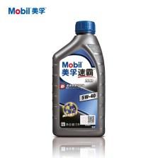 【正品授权】美孚/Mobil 新速霸2000全合成机油 5W-40 SN级 1L