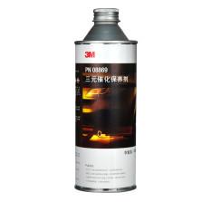 3M 三元催化保养剂 300g