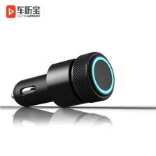 车听宝 智能车载网络电台 车载MP3 CR01 8G黑色
