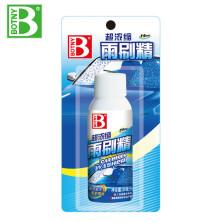 保赐利/botny 浓缩雨刷精 玻璃水 B-1999-1 【1支装 】