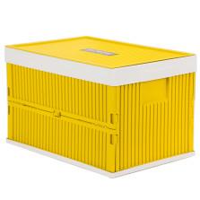 富程 汽车折叠置物箱 车用大号储物箱 整理箱【黄色52L】