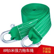 YOOCAR 汽车拖车绳 Y-025 U型钩宽7.5厘米 长5米 绿色 7-8吨 自营