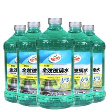 龟牌/Turtle Wax 硬壳全效玻璃水0°C【2L*5瓶】