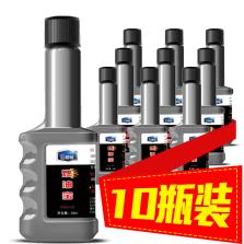 E路驰 燃油宝A-170 10瓶装【10瓶*50ml】(赠送1瓶)