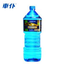 车仆/chief 玻璃水 玻璃清洗雨刮水 8瓶16L装(8瓶*2L)