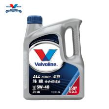 【品牌直供】美国胜牌/Valvoline All-Climate 星胜 全合成机油 SN 5W-40 4L 【877024】