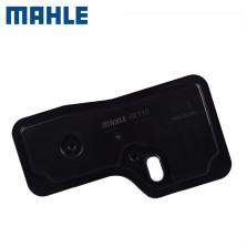 马勒/MAHLE 变速箱滤油器 HX110
