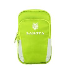 狼牙/LANG YA 手机臂包 旅游骑行运动臂带手腕包【绿色大号】LY-50112