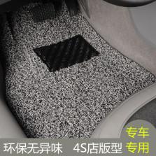 轩利  五座专车专用丝圈约17mm厚度汽车脚垫【灰色】