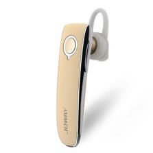 乔威/JOWAY H-05商务蓝牙耳机4.0挂耳式手机通用迷你无线运动耳塞式耳麦【米灰色】