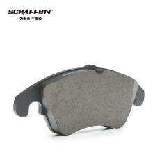 SCHAFFEN/刹森 刹车片 日产 天籁 J33 2.0/2.5 【2013款】 碳纤维无金属刹车片 后片