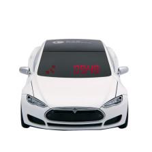 凯立德/CARELAND 凯立德R553新款电子狗汽车载安全预警仪云狗自动升级流动测速雷达