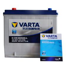 瓦尔塔/VARTA蓄电池电瓶以旧换新65D23L/D23-60-L-T2-M【蓝标/18月质保】【领券下单立减100元】