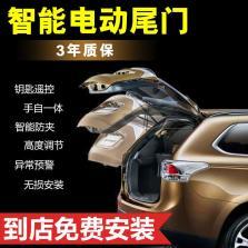 NFS 丰田rav4 电动尾门 13(备胎内置)-15款【电动尾门】