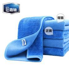 E路驰 细纤维加厚洗车毛巾 清洗蓝珊瑚绒双面加厚擦车巾 H-01