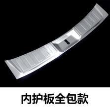 NFS 日产奇骏14至16款 后护板 第二代拉丝不生锈 后备箱饰条【内护板全包款】