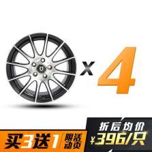 【四只套装】丰途/FT101 16寸低压铸造轮毂 孔距5X112 黑色车亮