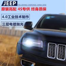 NFS Jeep吉普 中网 11-15款指南者中网格栅【银色粘贴款】