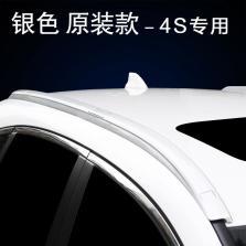 NFS 本田CRV 行李架车顶架 免打孔 12-16年款【4S店原装款 贴合度98%】