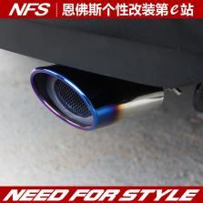 NFS 丰田汉兰达 尾喉 排气管 12-14款 不锈钢烤蓝款