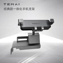 特斯拉model3 车载手机支架(重力联动)