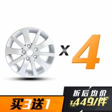 【四只套装】丰途/华固 HG5004 16寸低压铸造轮毂 孔距5*114.3 马自达6