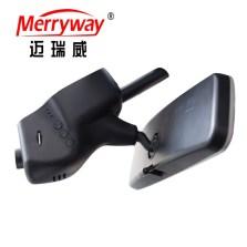 迈瑞威/merryway 大众 帕萨特CC/高尔夫7/朗逸/速腾/迈腾/途观 专用隐藏式行车记录仪 单镜头