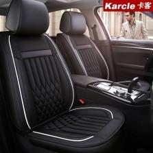 Karcle/卡客 四季通用舒适透气汽车座垫【标准版 神秘黑】