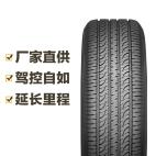 优科豪马(横滨)轮胎 G055 225/65R17 102H Yokohama