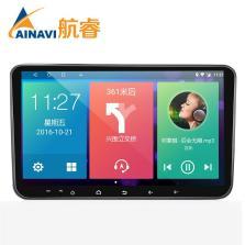 航睿 G9-4G版导航仪智能安卓系统大屏语音操控车机中控导航智能声控+倒车影像+3GB流量