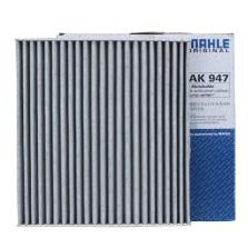 马勒/MAHLE 空调滤清器 LAK947
