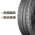 玲珑轮胎 LMA15 165/60R14 75H Linglong
