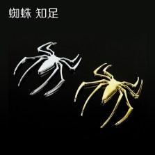 车洁邦/CheJieBang 汽车改装标金属蜘蛛车贴 银色
