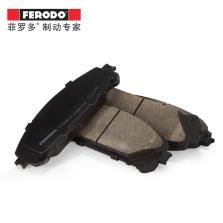 菲罗多/FERODO 前刹车片 FDB1635-D 套/4片装