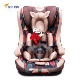 贝贝卡西 LB523系列 汽车用儿童安全座椅 Isofix接口 3C认证 9个月-12周岁【咖色松果】