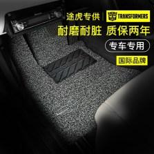 变形金刚 专车专用丝圈脚垫汽车脚垫【灰黑色五座】
