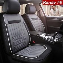 Karcle/卡客 四季通用舒适透气汽车座垫【标准版 典雅灰】